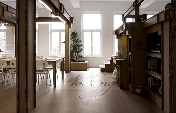 cardboard_office_08