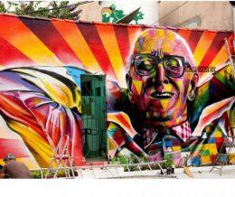 Позитивный стрит-арт Эдуардо Кобра