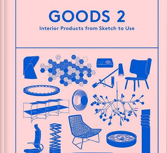 Goods_2_Interior_Products_from_Sketch_to_Use