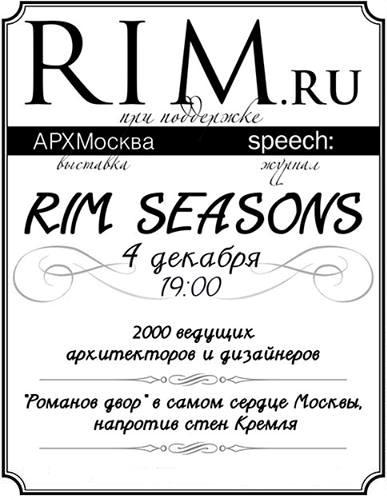 RIM SEASONS 2015