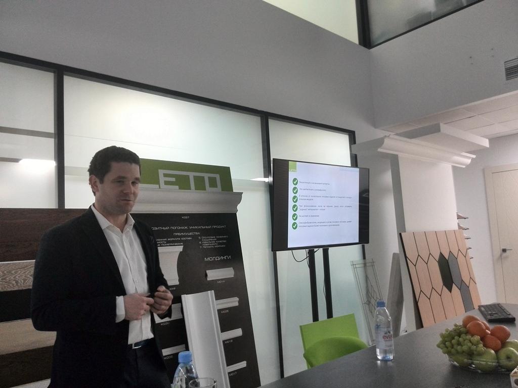 Выступление коммерческого директора компании LETO Андрея Воробьева
