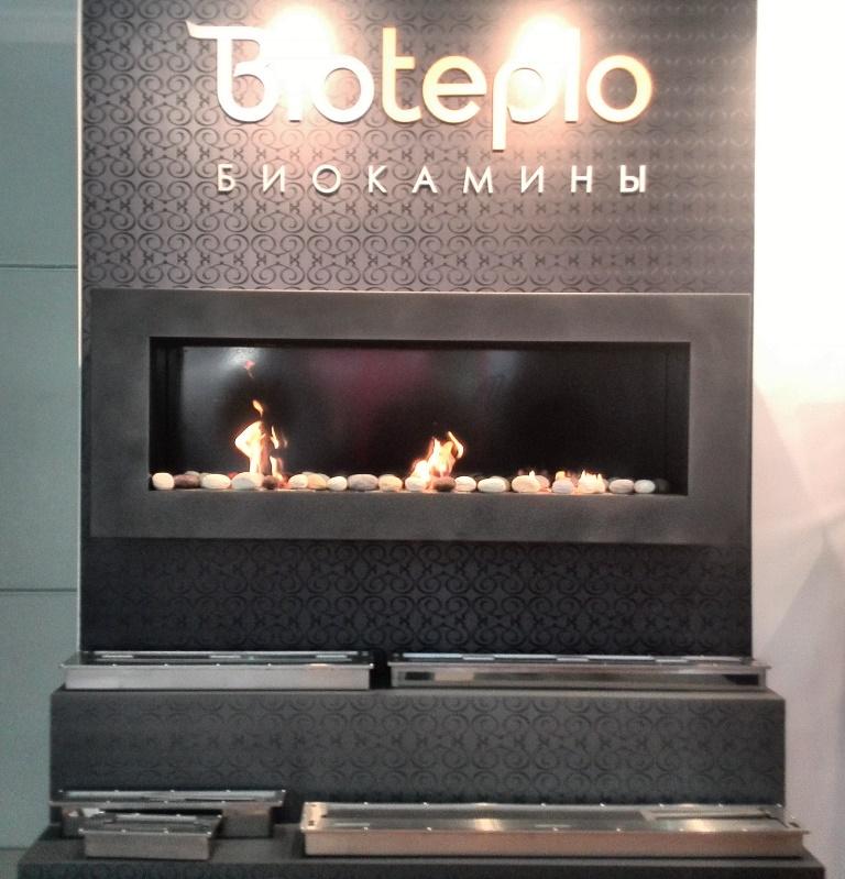 Компания Bioteplo (Биотепло) - дистрибьютор Европейских производителей биокаминов: DirectCheminee (Франция), Autofire (Англия), Biokamino (Италия) и производитель топливных блоков для биокаминов под собственной маркой (Биотепло)