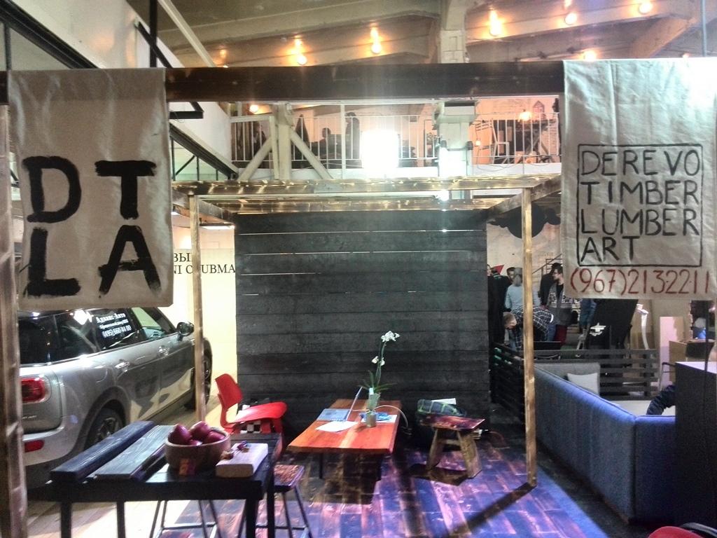 Стенд DTLA Studio