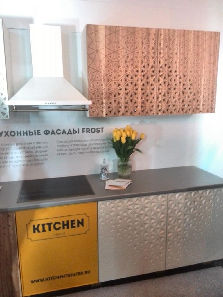 """Пример кухни от компании: """"Kitchen Theater"""""""