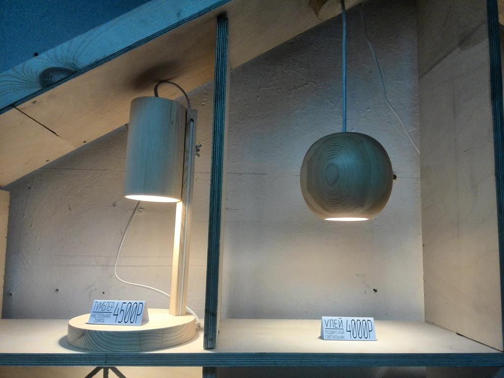 """Пример деревянный светильники ручной работы от компании: """"Хвоя"""""""