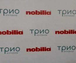 Презентация немецких кухонь Nobilia в салоне ТРИО-интерьер